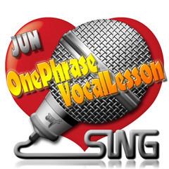 JUN ワンフレーズボーカルレッスン/OnePhraseVocalLesson ロゴ