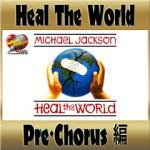 英語の歌をかっこよく歌おう!【Heal The World】編 その3