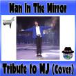 Man In The Mirror:練習用音源(動画)