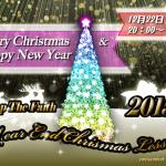 『クリスマスレッスン忘年会!!』presented by JUN